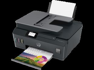 reducidos/impresoras-hp-530-01_min.png
